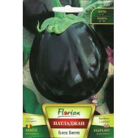 Seminte de vinete Black Beauty, Florian, flr_159-50, 50 grame